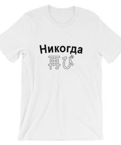 mockup 6f27f284