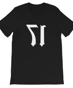 mockup d6dc9560 247x296 - Bad XXXTENTACION 17 Short-Sleeve Unisex T-Shirt